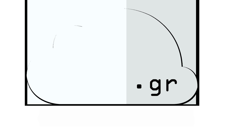 Το Cloudisimo